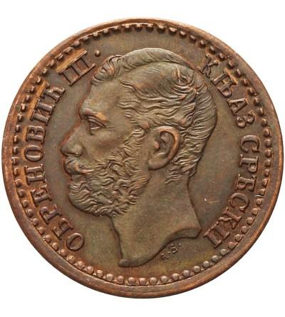 Serbia Para 1868