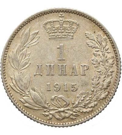 Serbia 1 dinar 1915