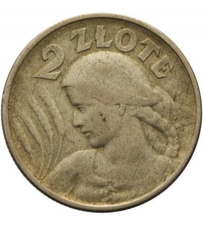 2 złote 1924, Filadelfia - odwrotka