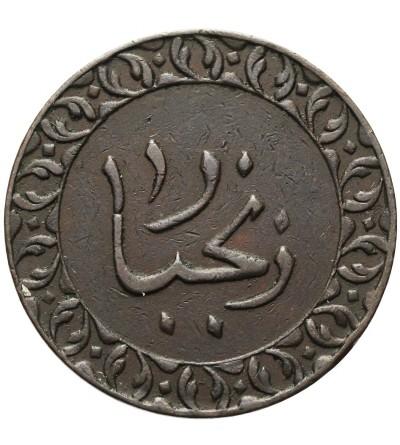 Zanzibar Pysa 1304 AH / 1886 AD
