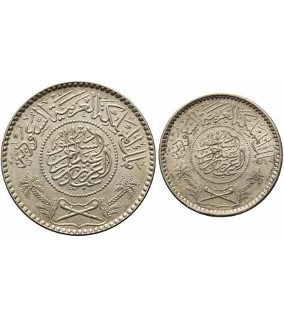 Arabia Saudyjska 1/4 i 1/2 riyal 1354 AH / 1935 AD