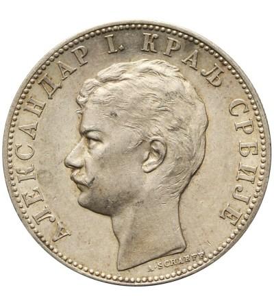 Serbia 20 dinara 1882