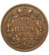 Serbia 50 para 1915