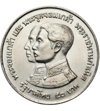 Tajlandia 50 Baht BE 2517 / 1974 AD