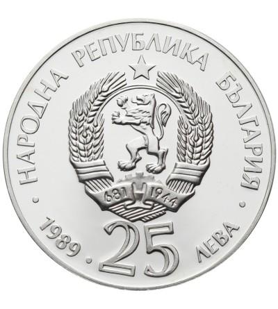 Bulgaria 25 Leva 1989, 1992 Summer Olimpics