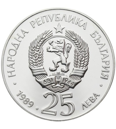 Bułgaria 25 leva 1989, Olimpiada 1992