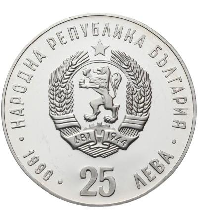 Bulgaria 25 Leva 1990, 1992 Summer Olimpics