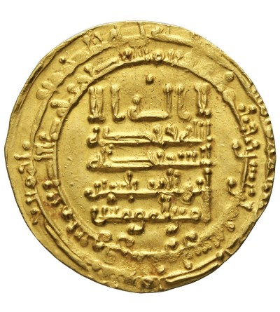 Abbasydzi złoty dinar, Suq al Ahwaz 317 AH / 930 AD