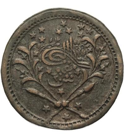 Sudan 20 Piastres 1312 / 12 AH