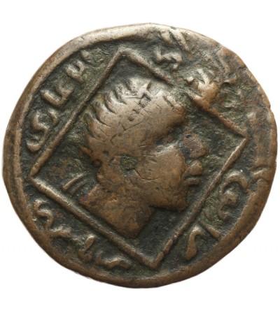 Artukidzi (Artuqids of Mardin). AE Dirham bez daty (572-580 AH / 1176-1184 AD)