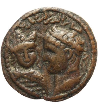 Artuqids of Mardin. AE Dirham 30 mm ND, (580-597 / AD 1184-1200)