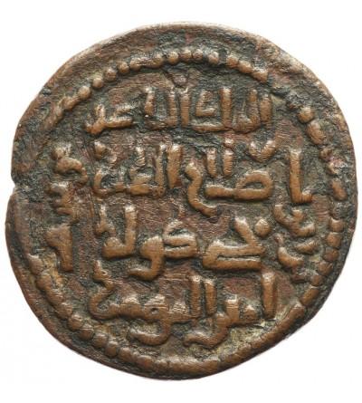 Artukidzi (Artuqids of Mardin). AE Dirham bez daty (580-597 AH / 1184-1200 AD)
