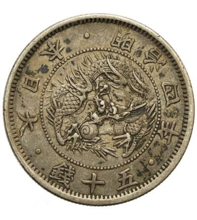 Japan 50 Sen 1871 (Yr.4)