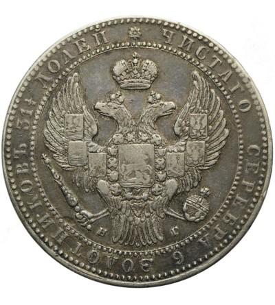 1 1/2 rubla 10 złotych 1833, St. Petersburg