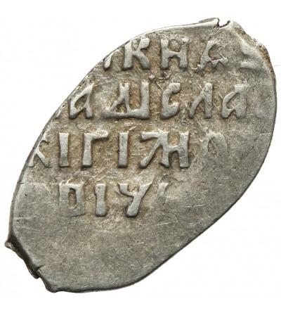 Kopiejka bez daty (1610-1612), Moskwa
