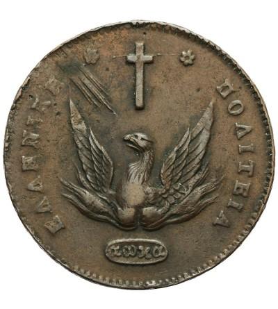 Grecja 20 lepta 1831