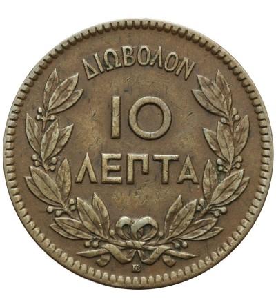 Grecja 10 lepta 1869