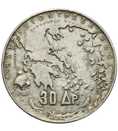 Grecja 30 drachm 1963