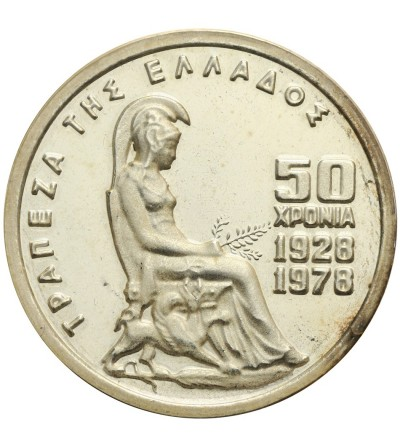 Grecja 100 drachm 1978