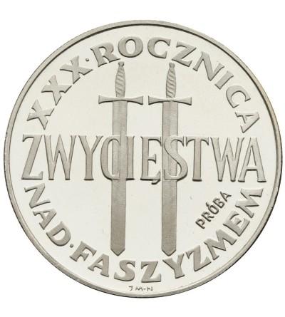 200 złotych 1975, XXX rocznica zwycięstwa nad faszyzmem - próba