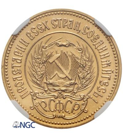 ZSSR 10 rubli (Czerwoniec) 1979 - NGC MS 66