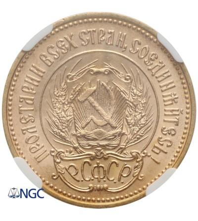 ZSSR 10 rubli (Czerwoniec) 1977 - NGC MS 66