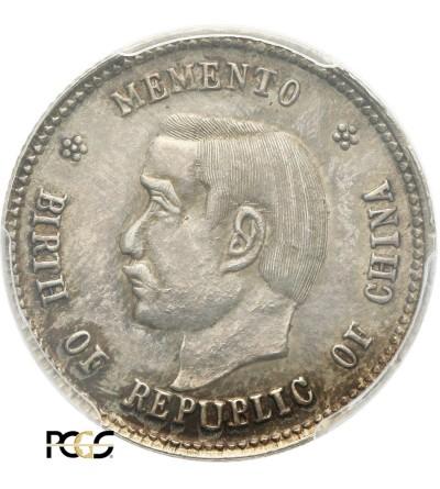 Chiny Republika 20 centów 1912, Memento - PCGS UNC Details