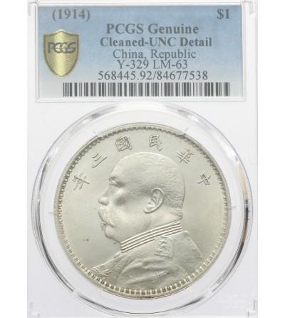Chiny Republika dolar 1914 - PCGS UNC Details