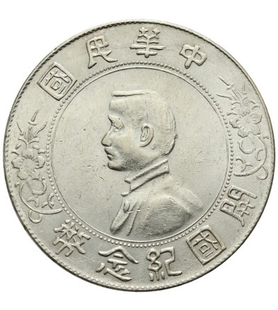 Chiny Republika dolar 1912, Memento