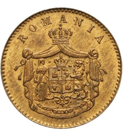 Romania 2 Bani 1867