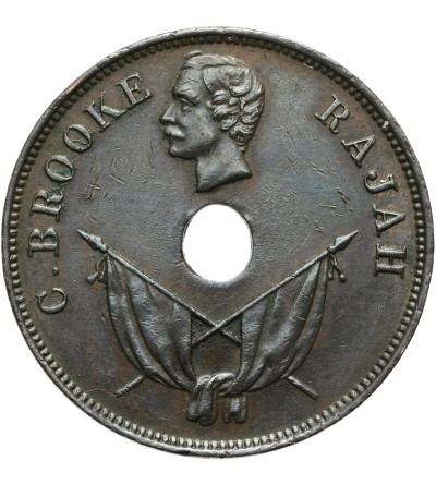 Sarawak Cent 1892 H