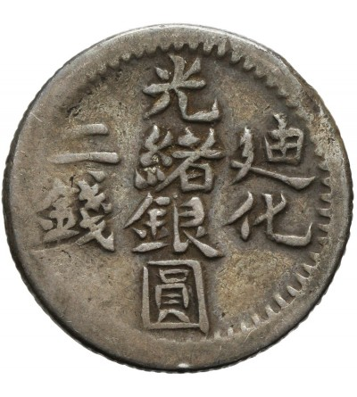 Chiny Sinkiang. 2 Miscals (2 Mace) AH1322 / 1904 AD