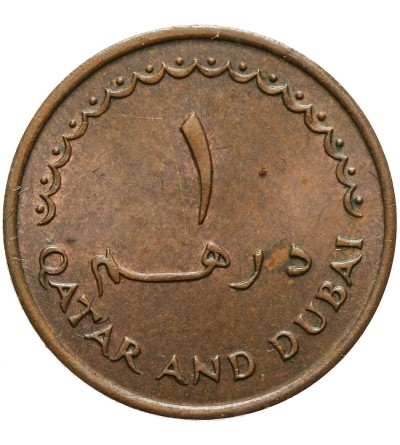 Katar i Dubaj 1 dirhem 1966