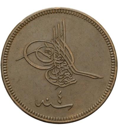 Turcja 40 Para 1277/4 AH / 1864 AD