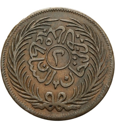 Tunisia 2 Kharub 1289 AH / 1872 AD