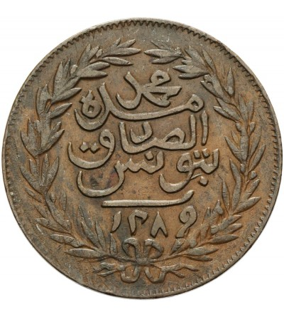Tunezja 2 kharub AH 1289 / 1872 AD