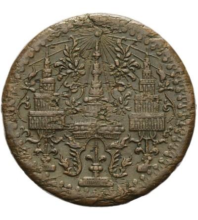 Tajlandia 1/2 Fuang (1/16 Baht - 1 Sik) 1865
