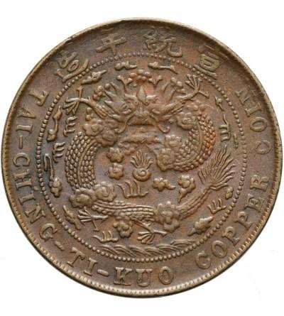 China Chingkiang 20 Cash ND (1909)