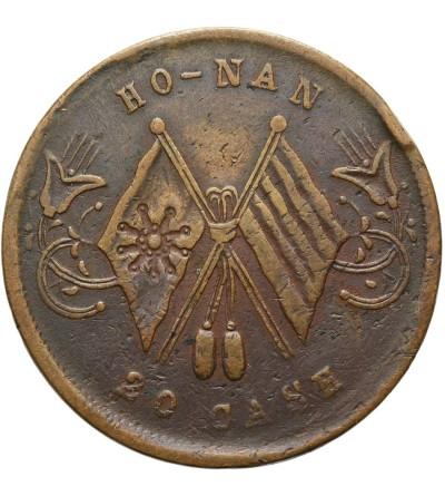 China Honan 20 Cash ND (1920)