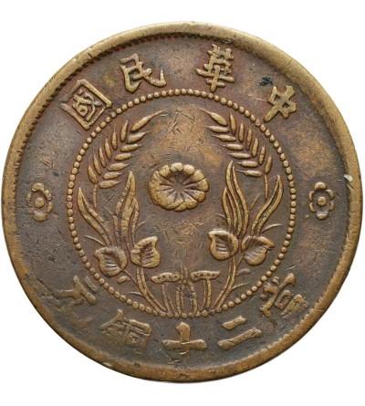 Chiny Honan 20 cash bez daty (1920)