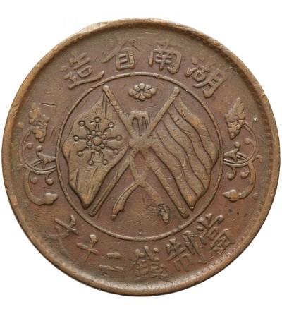 China Hunan 20 Cash ND (1919)