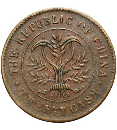 Chiny Hunan 20 cash bez daty (1919)