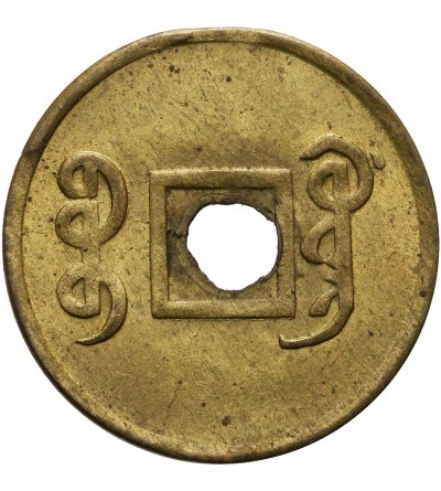 Chiny Kwangtung 1 cash bez daty (1906-1908)