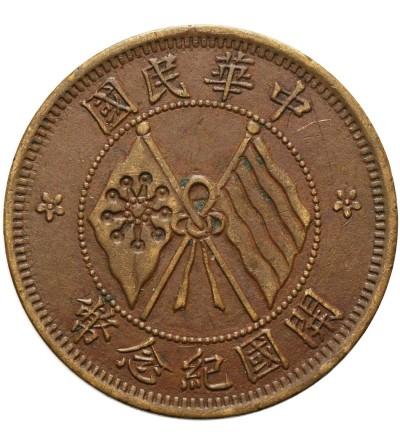 Chiny Republika 10 cash (10 Wen) bez daty (1920)