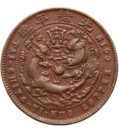China Kiangnan 10 Cash 1908