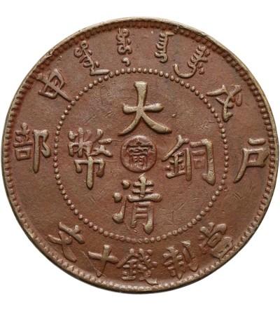 Chiny Kiangnan 10 cash 1908