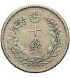 Japonia 10 Sen rok 27 / 1894 AD