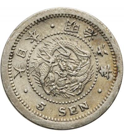 Japan 5 Sen Year 6 / 1873 AD. Type I