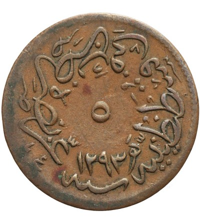 Turcja 5 para 1293 AH / 1876 AD