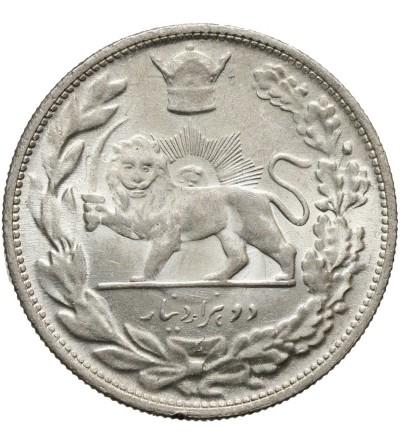 Iran 2000 Dinars AH 1306 L